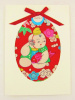 Congratulations Card - Framed Vintage Kimono Silk Baby with Fish (CO 020)